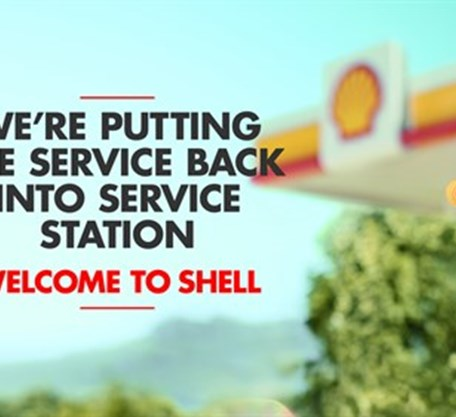 Welcome to Shell